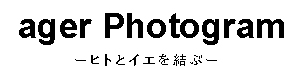 ager Photogram