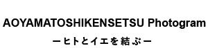 AOYAMATOSHIKENSETSU Photogram