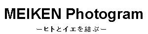 MEIKEN Photogram