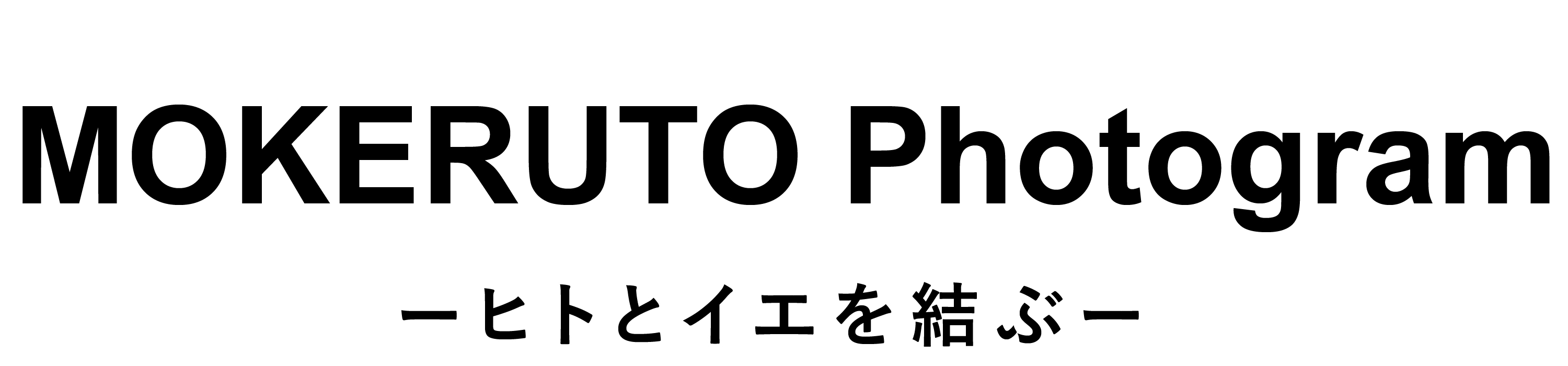 MOKERUTO Photogram