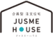 JUSME HOUSE [ヤマダコーポレーション株式会社]
