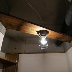 K-industrial・インダストリアルな照明