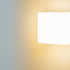 優しい明かりの照明器具/今治市「茉と愛らしい家」