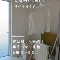 部屋干し楽ちん♪な洗濯脱衣室のあるTRETTIO GRAD(トレッティオグラード)