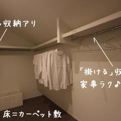 寝室のウォークインクローゼットは勾配天井を活かした収納TRETTIO GRAD(トレッティオグラード)