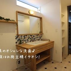 とことんシンプル×広~い玄関土間のナチュラルな家♪ ~造作洗面台~