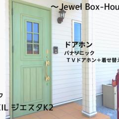 玄関ドア LIXIL ジエスタ K2 リーフグリーンのカラーがおしゃれなフレンチスタイル