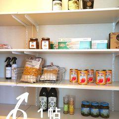 パントリー収納 1帖|キッチンからすぐだから使いやすい!食品や日用品のストックに最適◎