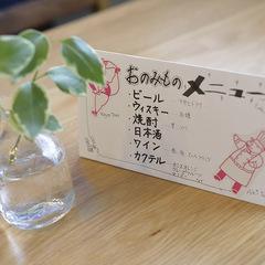 自由設計の新築注文住宅を稲沢市奥田天神町で建てるならクレバリーホーム稲沢店